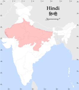 Распространение Хинди