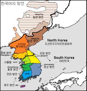 распространение корейского языка