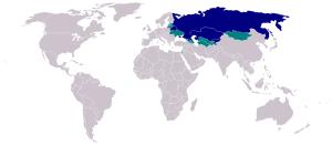 Распространение русского языка в мире