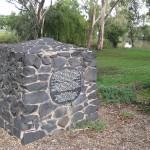 памятник моли