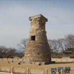 Самая старая обсерватория планеты - Чхомсондэ