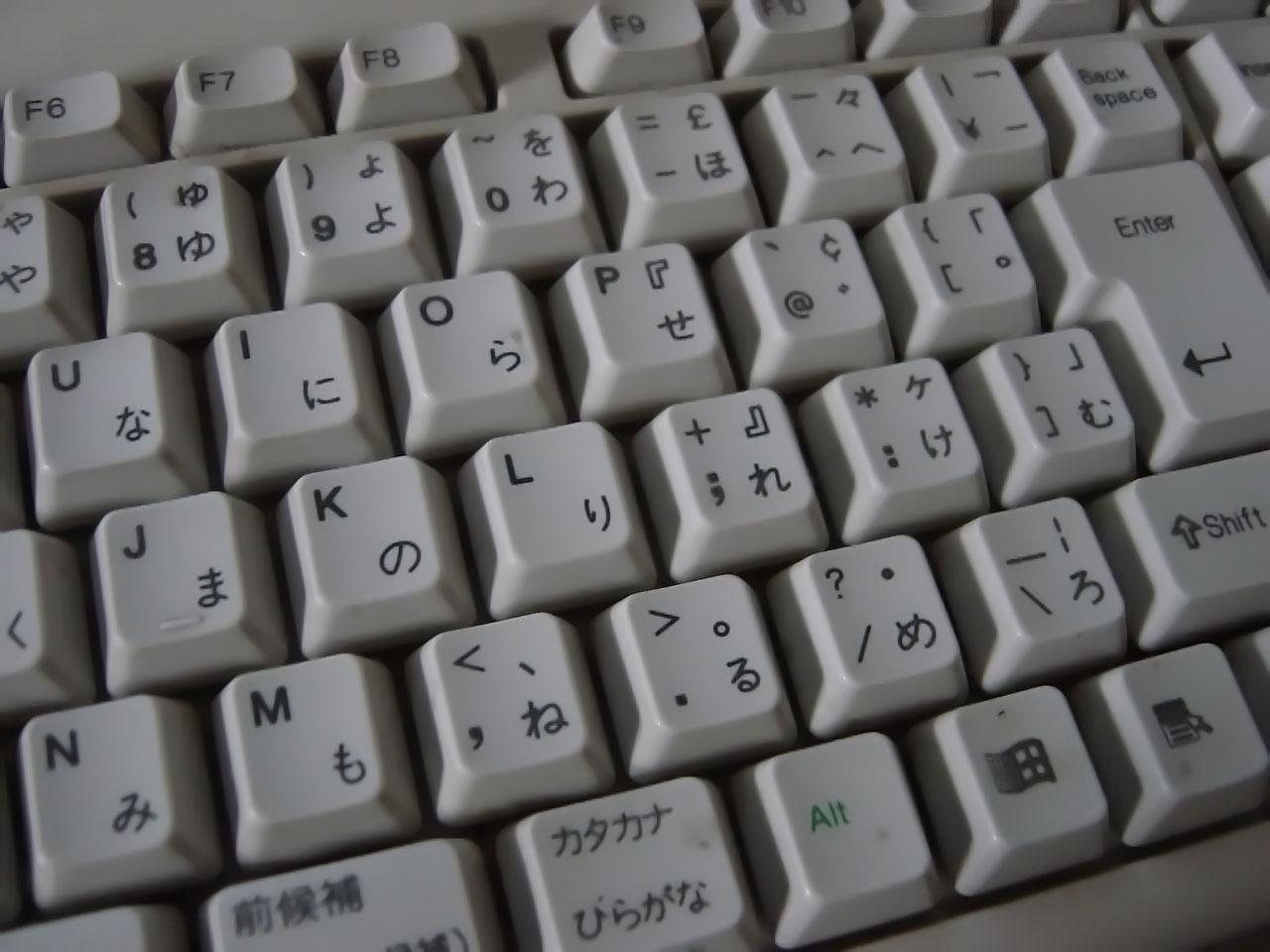 всего, японская клавиатура фото интерьера зала