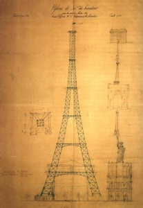 Один из первых эскизов башни