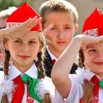 Пионеры Беларуси