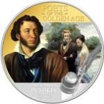 Монета в 2 новозеландских доллара с Пушкиным
