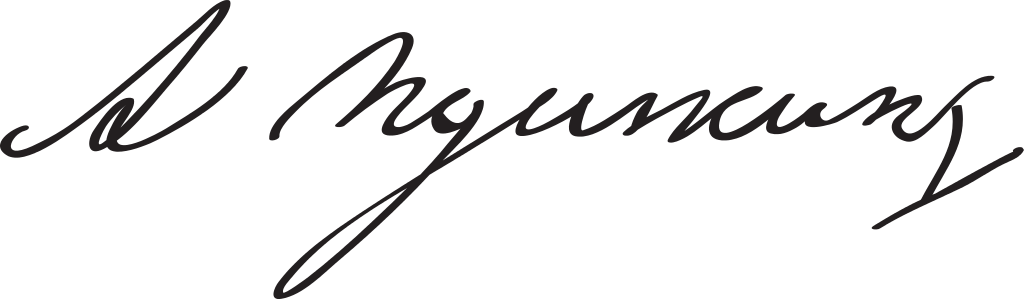 Росписи пушкина на фото