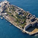 японский остров Хасима