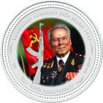 две серебряные монеты 999 пробы, посвящённые автомату АК-47 и его конструктору