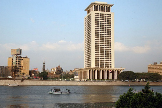 Foreign Ministry Building Cairo