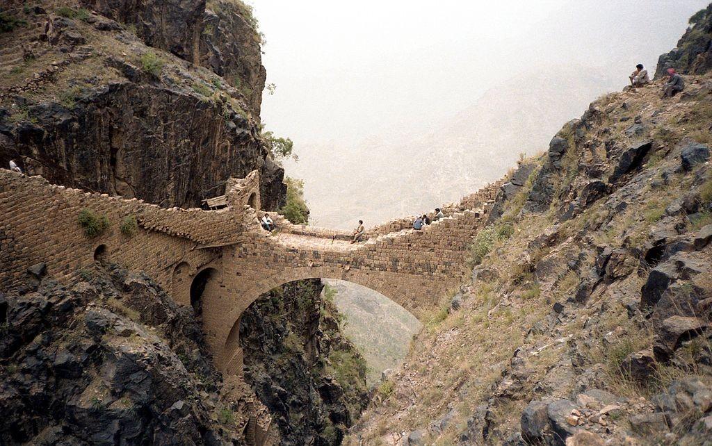 Пешеходный мост Шехара