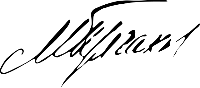 подпись Михаила Булгакова