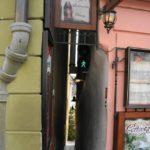 В Праге есть проход между домами шириной 70 сантиметров