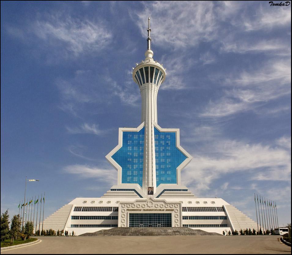 Звезда Огузхана