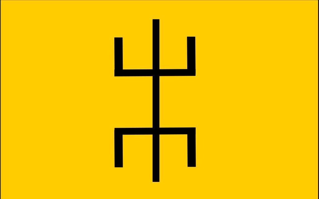 Флаг туарегов