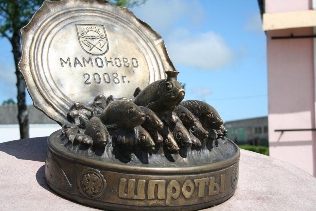 Памятник шпротам в Мамоново