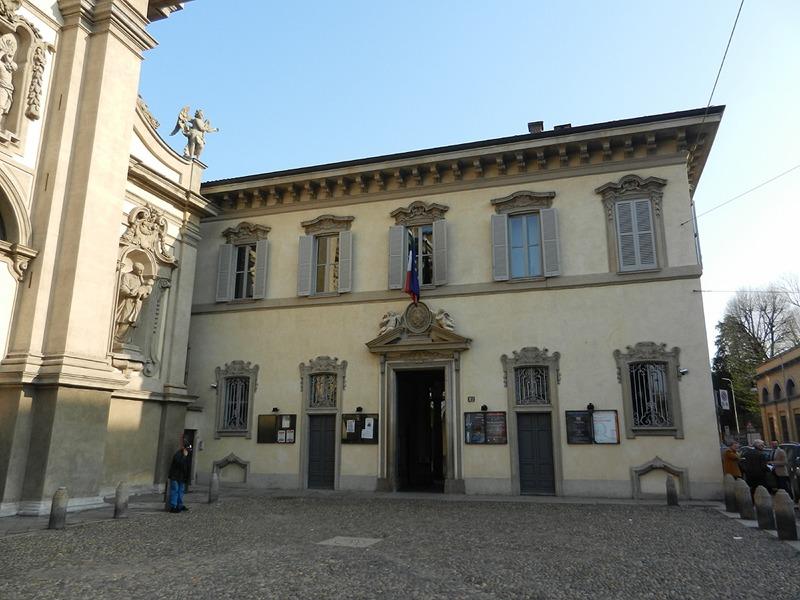 Миланская консерватория