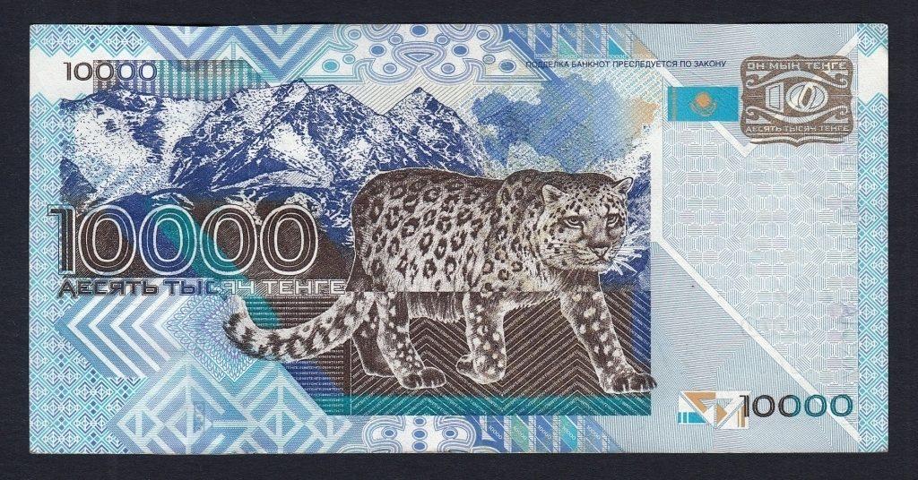 Самая красивая банкнота 10000 тенге