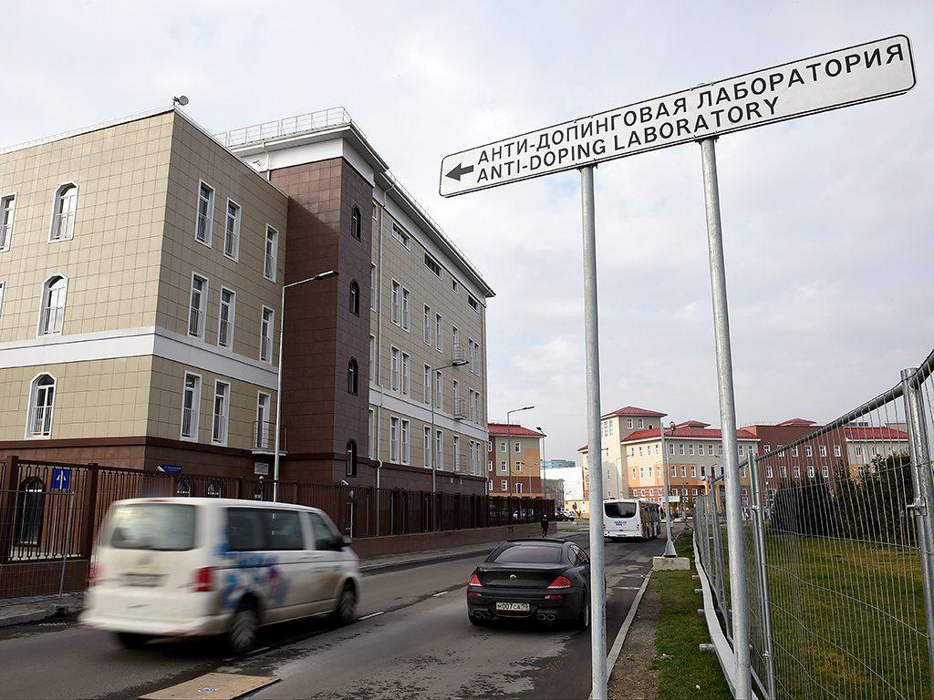 здание антидопинговой лаборатории в Сочи
