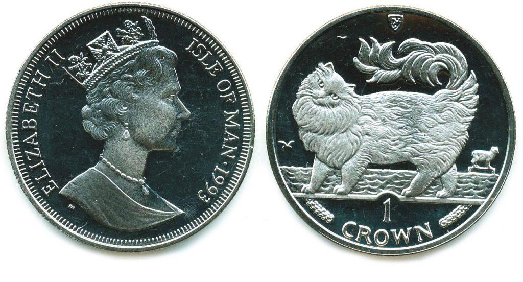 Монета с мейн-куном