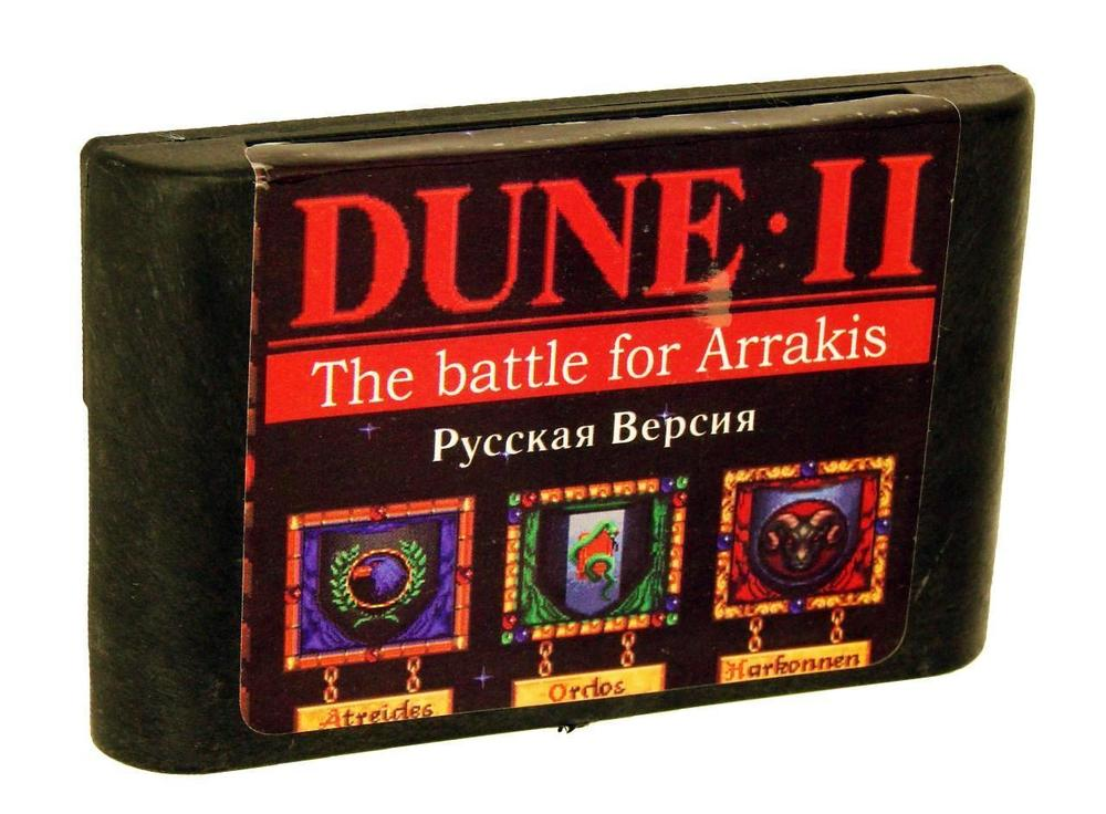 Sega картридж с игрой Dune II