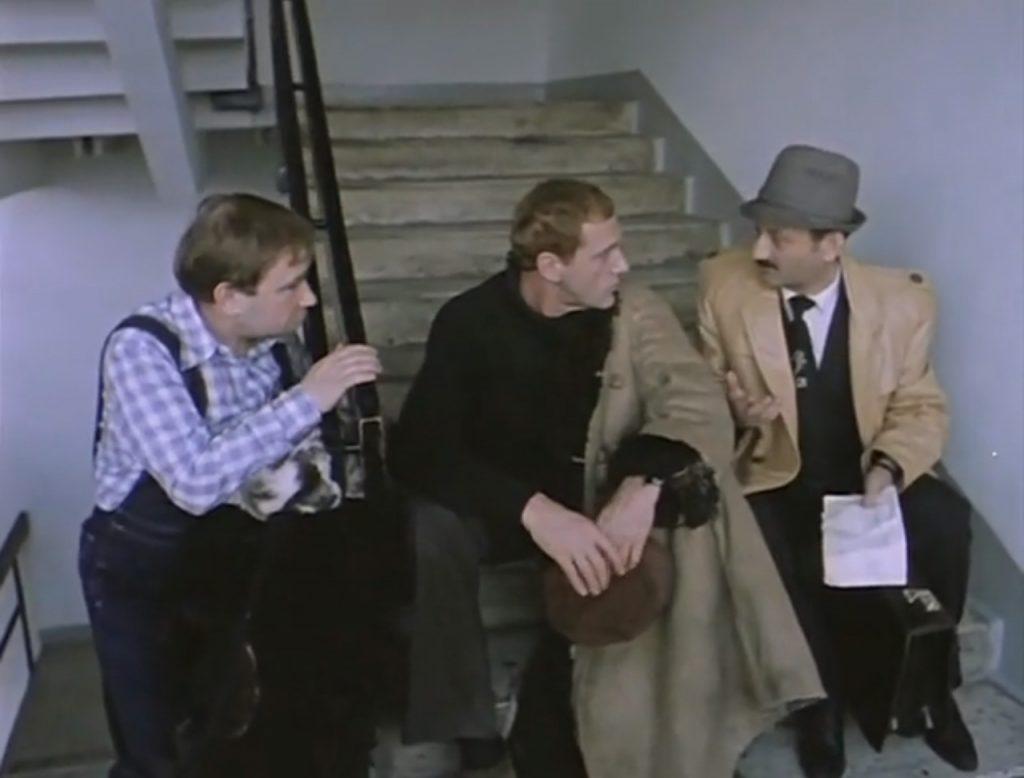 """кадр из к/ф """"Чародеи"""""""