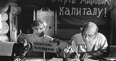 """Кадр из к/ф """"Начальник Чукотки"""""""