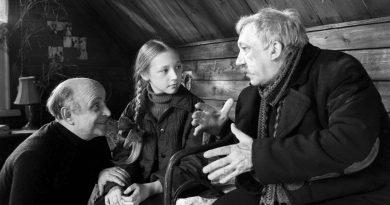 """Кадр из к/ф """"Чучуло"""" (1983)"""