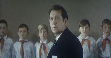 """""""Учитель пения"""", 1972 г."""