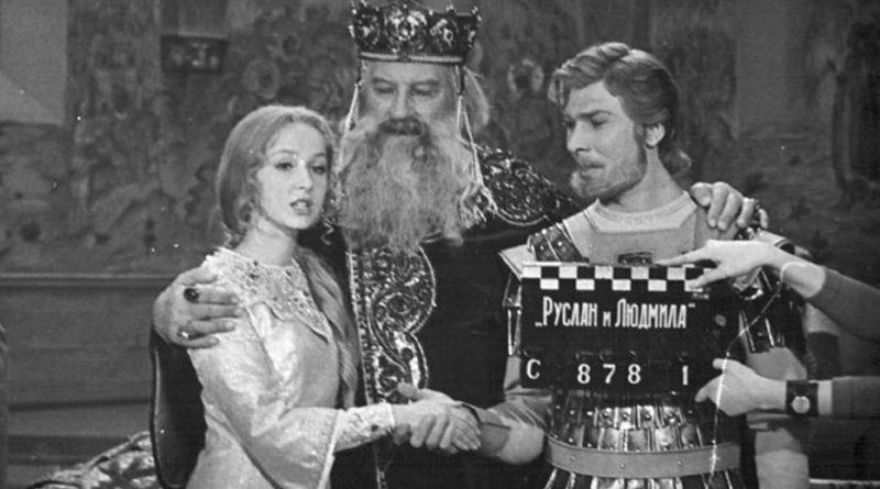"""История создания фильма """"Руслан и Людмила"""" (1972)"""