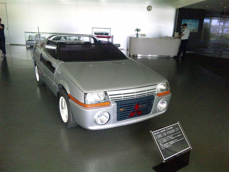 Mitsubishi Colt Targa Concept